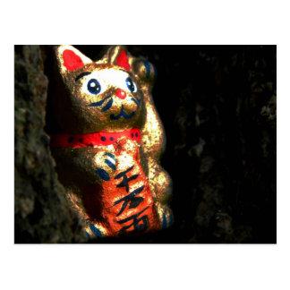 Lucky Cat in Bark Postcard