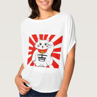 Lucky Cat- Maneki Neko - Beckoning Tshirts