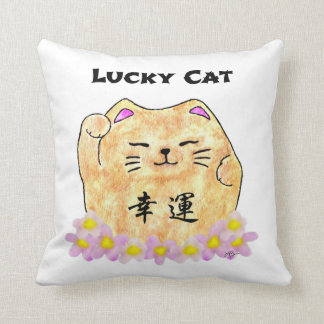 Cute Good Luck Cat Gifts - T-Shirts, Art, Posters & Other Gift Ideas Zazzle