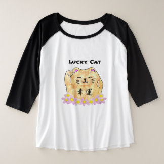 Lucky Cat (Maneki Neko) Plus Size Raglan T-Shirt