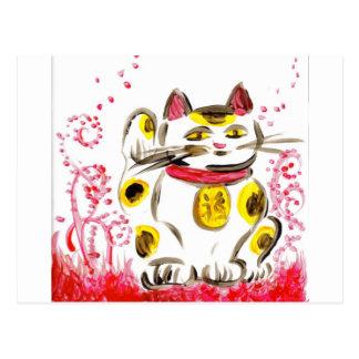 Lucky Cat Postcard