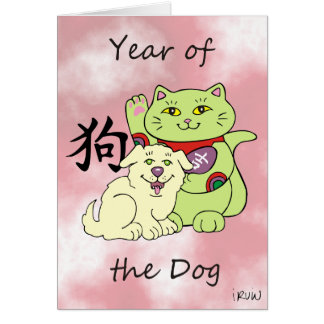 Lucky Cat Year of the Dog Customizable Card