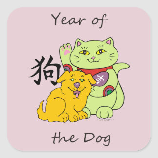 Lucky Cat Year of the Dog Square Sticker