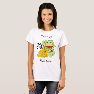 Lucky Cat Year of the Dog T-Shirt