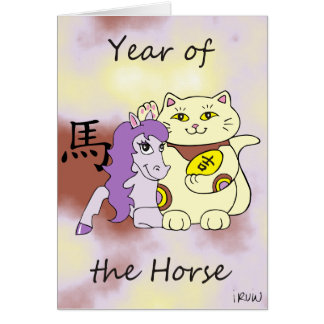 Lucky Cat Year of the Horse Customizable Card