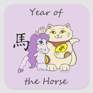 Lucky Cat Year of the Horse Square Sticker