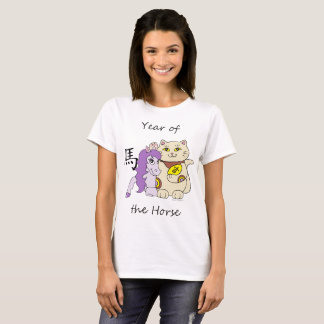 Lucky Cat Year of the Horse T-Shirt