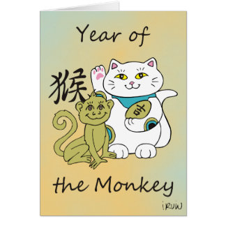 Lucky Cat Year of the Monkey Customizable Card
