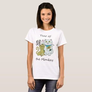 Lucky Cat Year of the Monkey T-Shirt