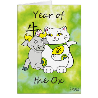 Lucky Cat Year of the Ox Customizable Card