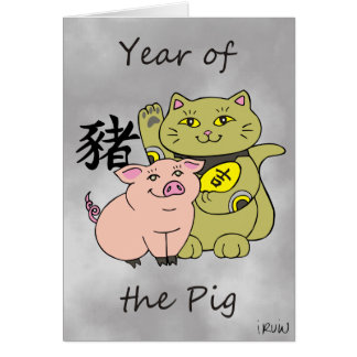 Lucky Cat Year of the Pig Customizable Card
