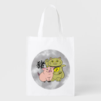 Lucky Cat Year of the Pig Reusable Grocery Bag