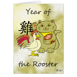 Lucky Cat Year of the Rooster Customizable Card