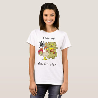 Lucky Cat Year of the Rooster T-Shirt