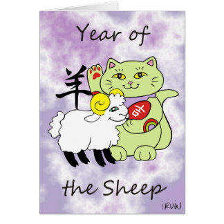 Lucky Cat Year of the Sheep Customizable Card