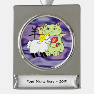 Lucky Cat Year of the Sheep Silver Plated Banner Ornament
