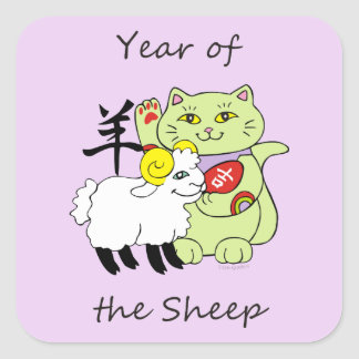 Lucky Cat Year of the Sheep Square Sticker