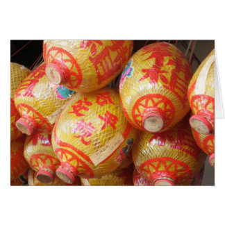 Lucky Chinese Paper Lanterns Greeting Card