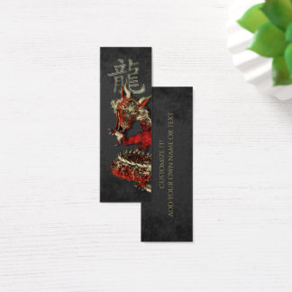Lucky Chinese Red Dragon Mini-Bookmarks Mini Business Card