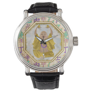 Lucky Happy Buddha  and feng shui hieroglyphs Watch