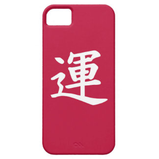 Lucky Japanese Kanji iPhone 5 Cover