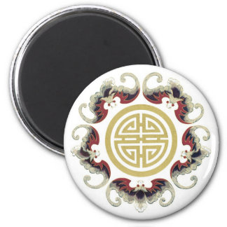 Lucky Longevity Chinese Charm Magnet