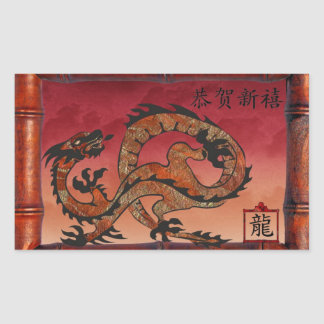 Lucky Red Dragon, Chinese New Year Rectangular Sticker