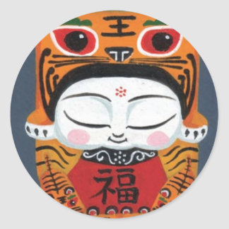 Lucky Tiger Baby Classic Round Sticker