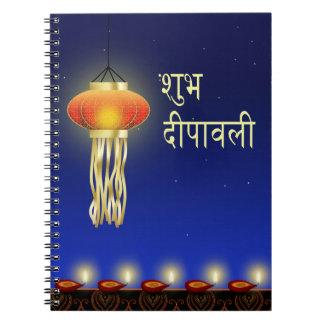 Luminous Diwali Lamp - Notebook