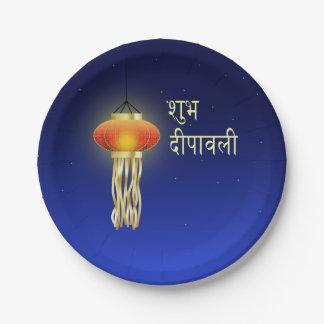 Luminous Diwali Lamp - Paper Plate