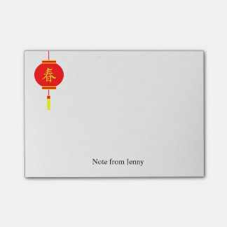 Lunar Chinese New Year Lanterns Spring name Text Post-it Notes