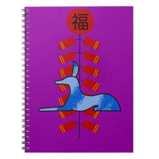 LUNAR DOG YEAR SPIRAL NOTEBOOK