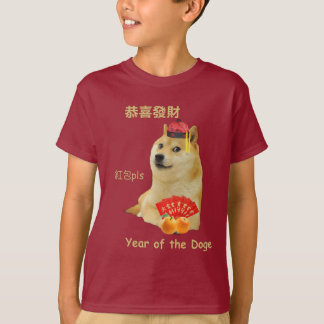 Lunar New Year - year of the doge T-Shirt