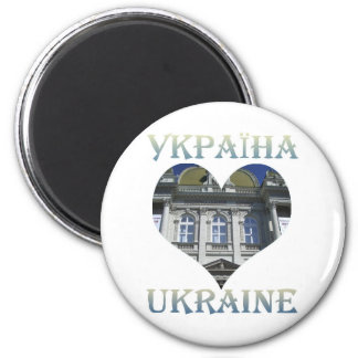 Lviv National Museum Series 6 Cm Round Magnet