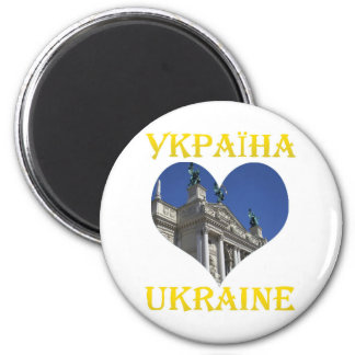 Lviv Opera Theatre Elements Magnet