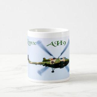 Lynx AH9 Army Helicopter Coffee Mug