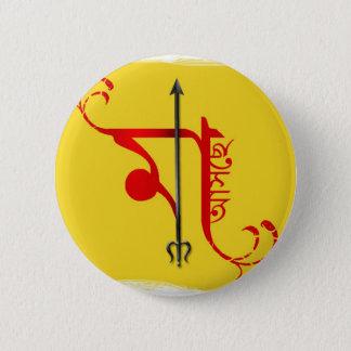 Maa asche 6 cm round badge