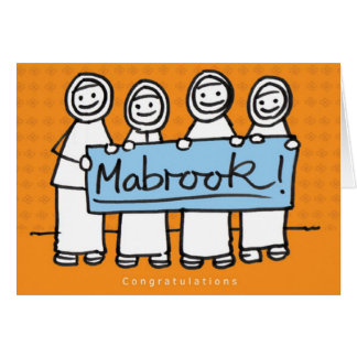 mabrook card