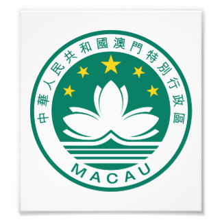 Macau Coat Of Arms Photo