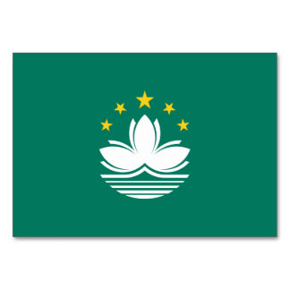 Macau Flag Card