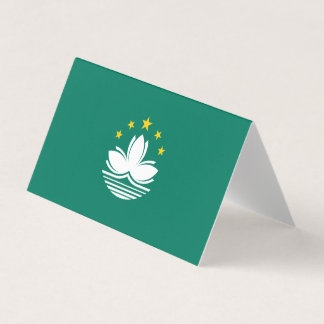 Macau Flag Place Card