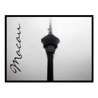 macau tower top grey postcard