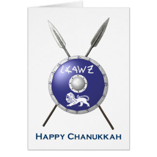 Maccabee Shield And Spears Greeting Cards