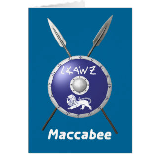 Maccabee Shield And Spears Greeting Card