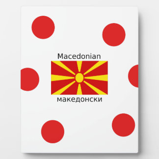Macedonia Flag And Macedonian Language Design Plaque