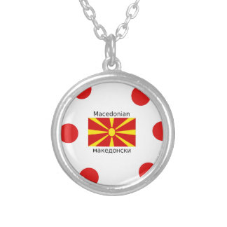 Macedonia Flag And Macedonian Language Design Silver Plated Necklace