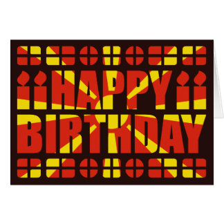 Macedonia Flag Birthday Card