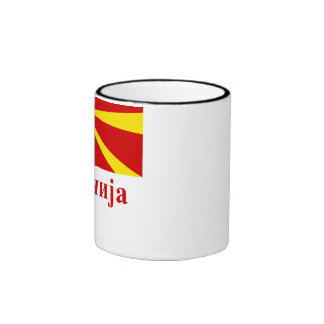 Macedonia Flag with Name in Macedonian Mugs