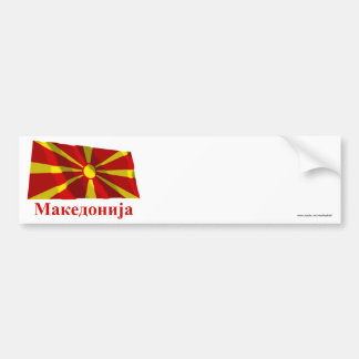 Macedonia Waving Flag with Name in Macedonian Bumper Stickers