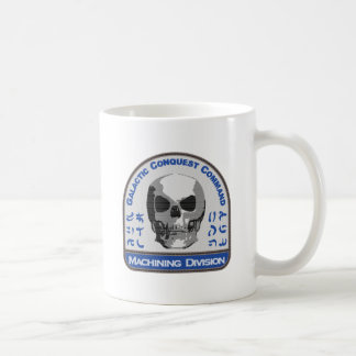 Machining Division - Galactic Conquest Command Coffee Mug